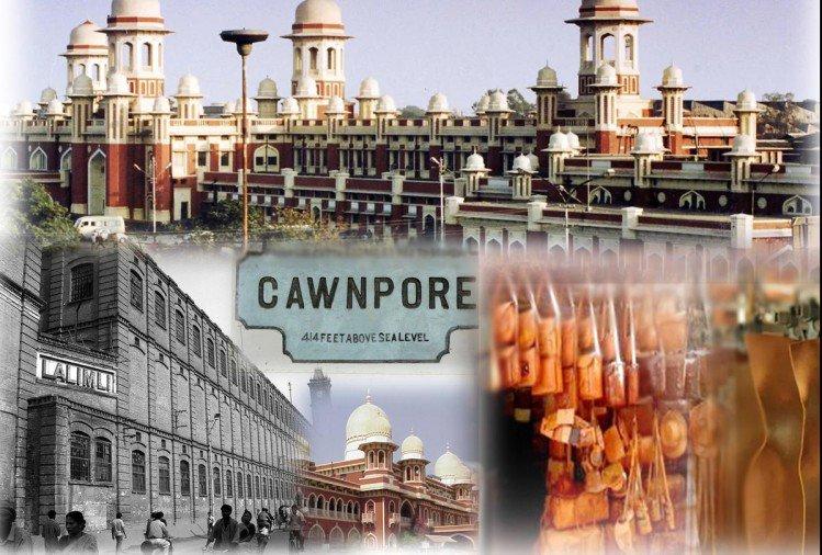 वर्षगांठ पर: कन्हैयापुर से कन्हापुर फिर कम्पू और अब कानपुर में बदल गया यह शहर